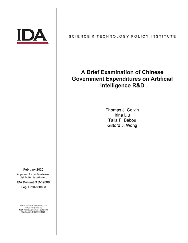 document cover, A Brief Examination of Chinese Government Expenditures on Artificial Intelligence R&D